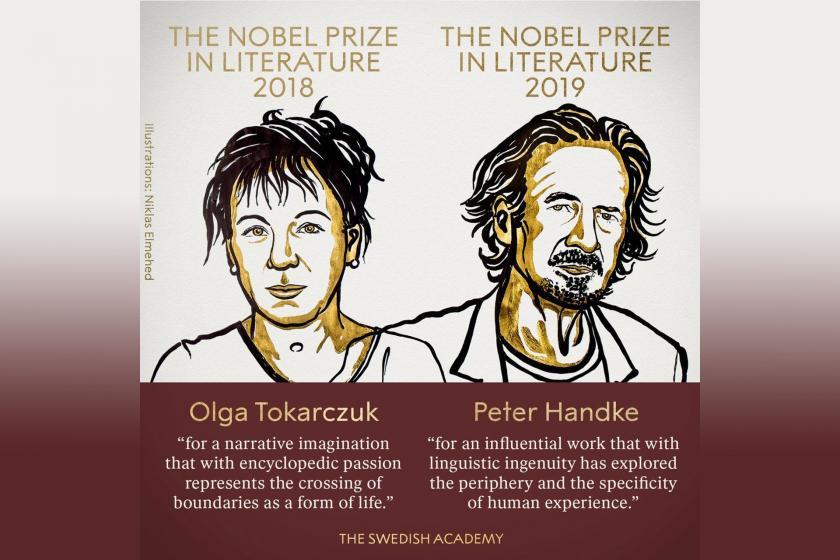 Olga Tokarczuk ve Peter Handke'nin illüstrasyonları