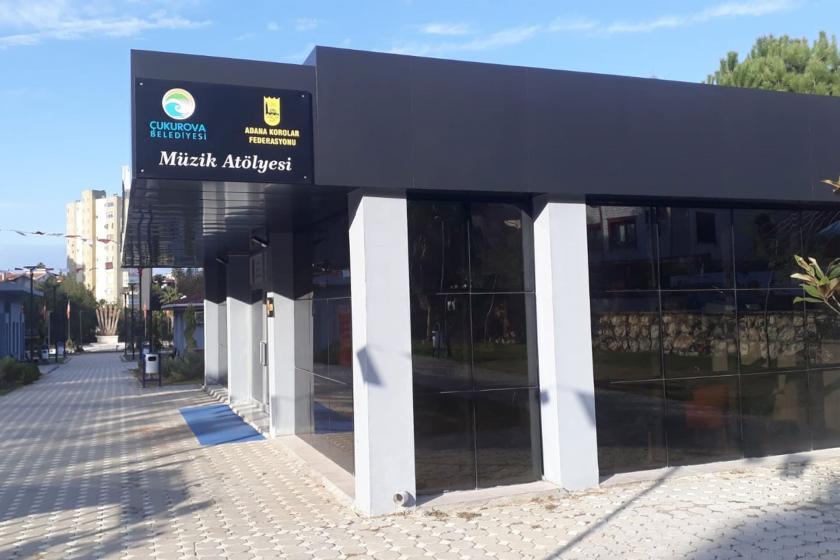 Bülent Ecevit Kültür ve Sanat Parkı