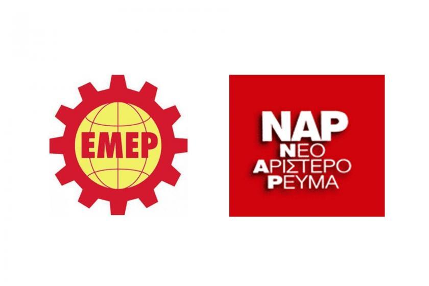 Emek Partisi ve NAR logoları