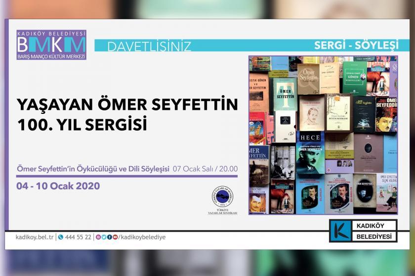 Kadıköy Belediyesinin 'Yaşayan Ömer Seyfettin 100. Yıl Sergisi' için hazırladığı çağrı afişi