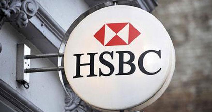 HSBC binlerce çalışanı çıkarmaya hazırlanıyor