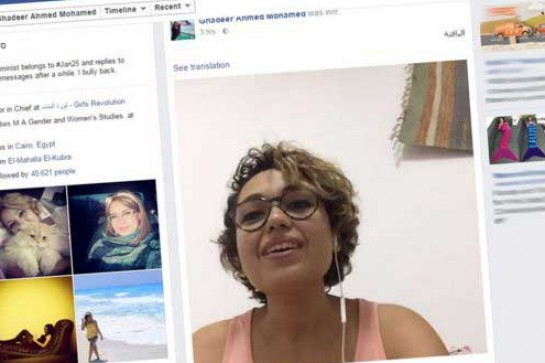 İnternette şantaja direnen kadınlar: Bedenimden utanmıyorum