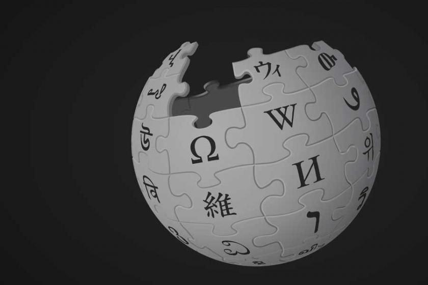 ÇGD: Wikipedia'ya yasak kabul edilemez