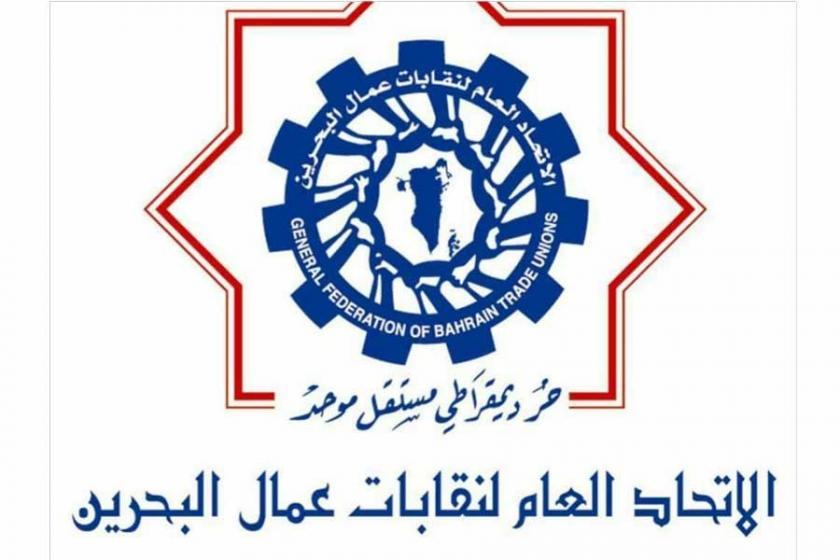 Bahreyn'in bir gözü Katar'da bir gözü işçilerin cebinde!