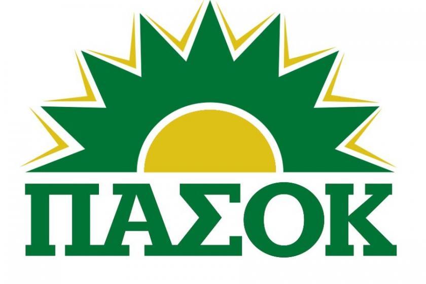 Yunanistan'da PASOK binasına silahlı saldırı