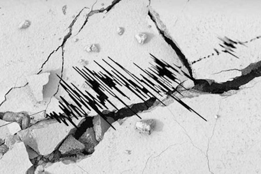 Yunanistan'da 4.6 şiddetinde deprem