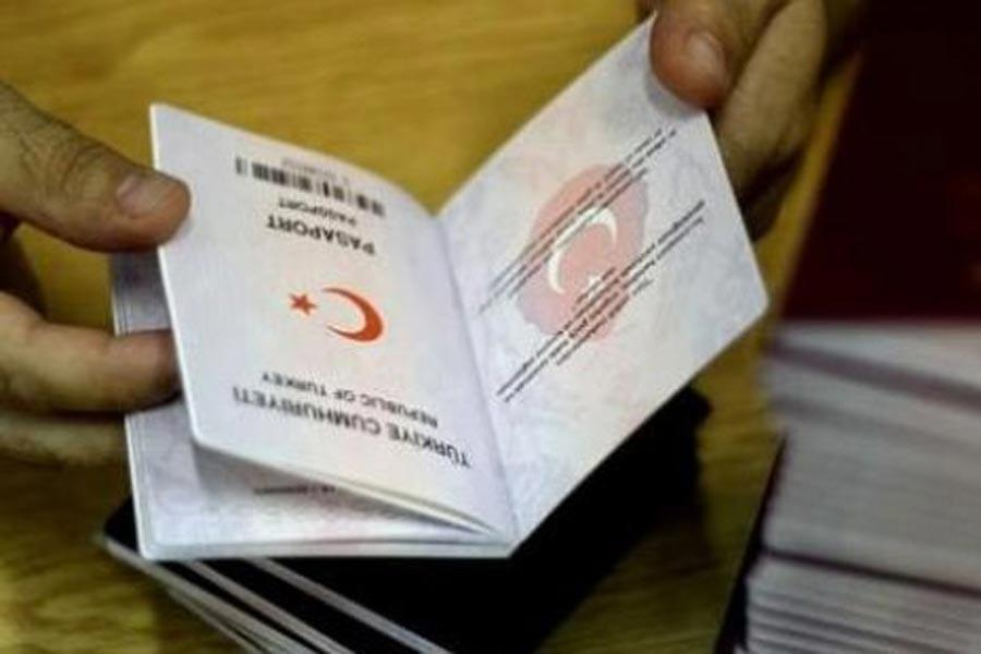 Turkey to strip citizenship of HDP deputies and Fethullah Gulen
