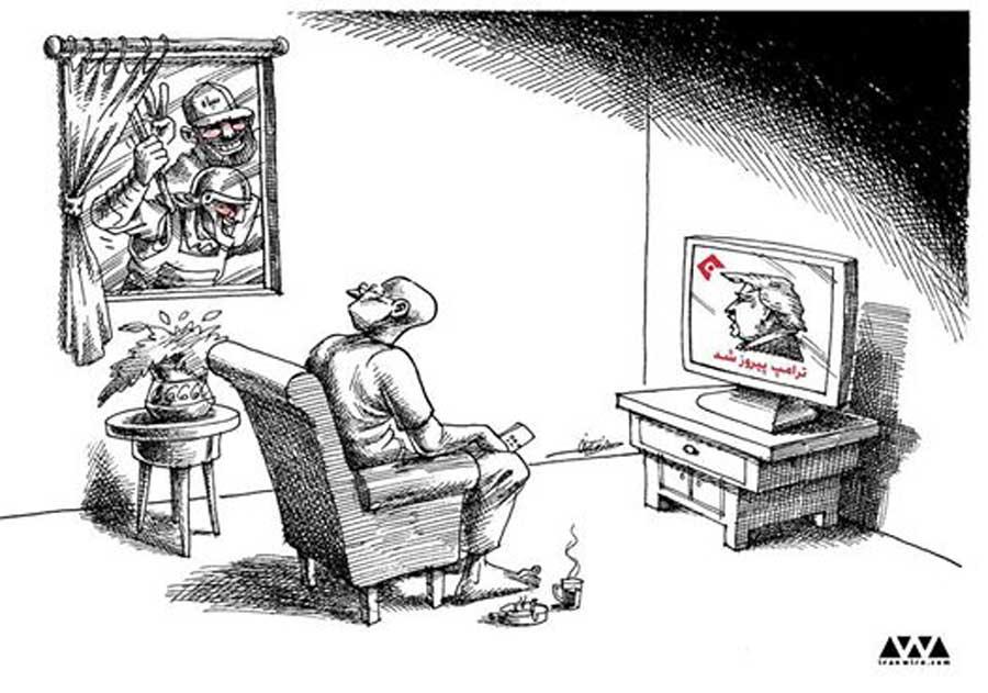 Mana Neyestani - İran