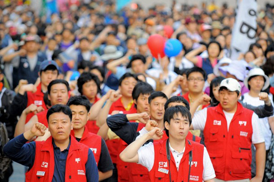 Güney Koreli işçiler