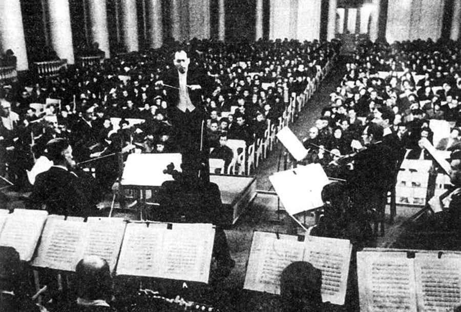 Bolşoy Orkestrası