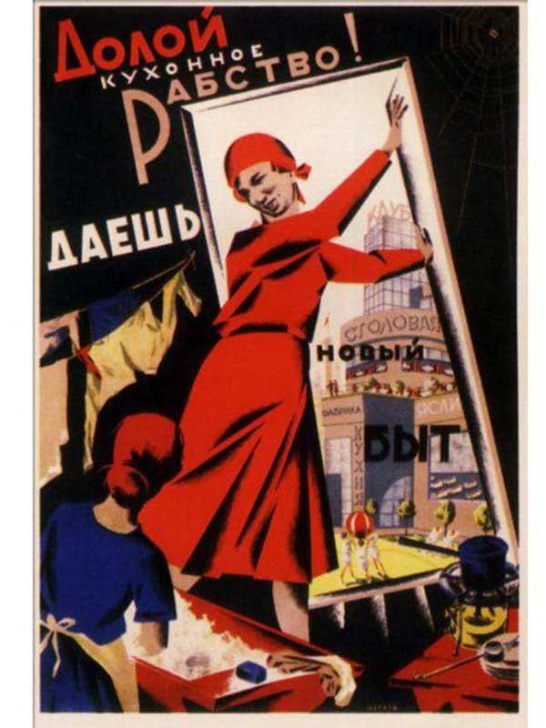 'Ev işleri köleliktir. Kendine yeni bir hayat ver!' (1931)