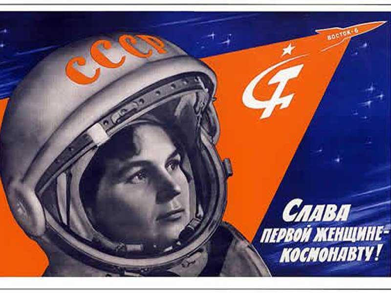 'Şan olsun ilk kadın kozmonota!' (1950'lerin ikinci yarısından sonra)