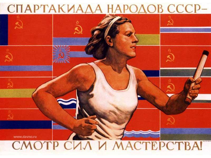 Sovyet kadın sporcu