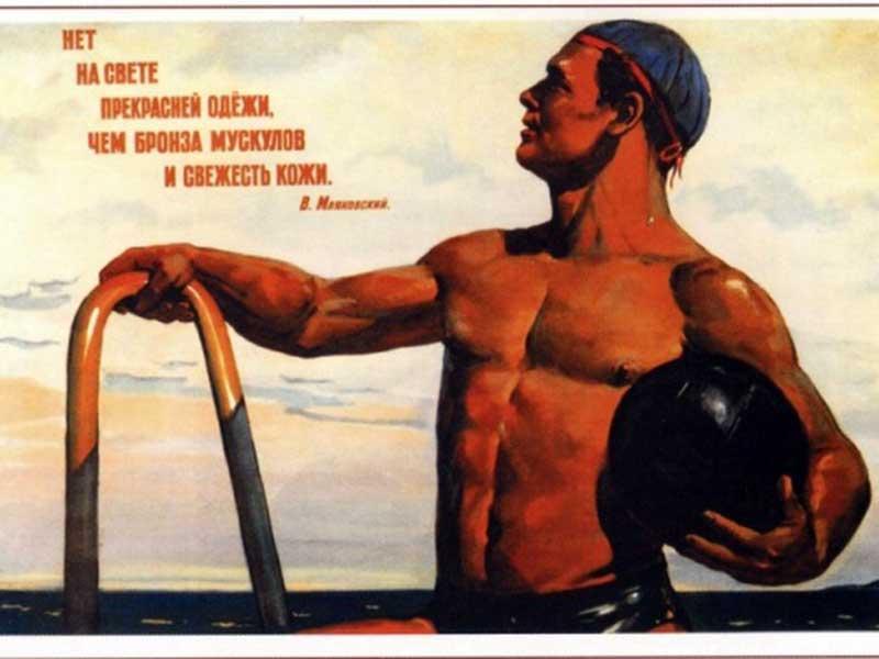 Sovyet sporcu