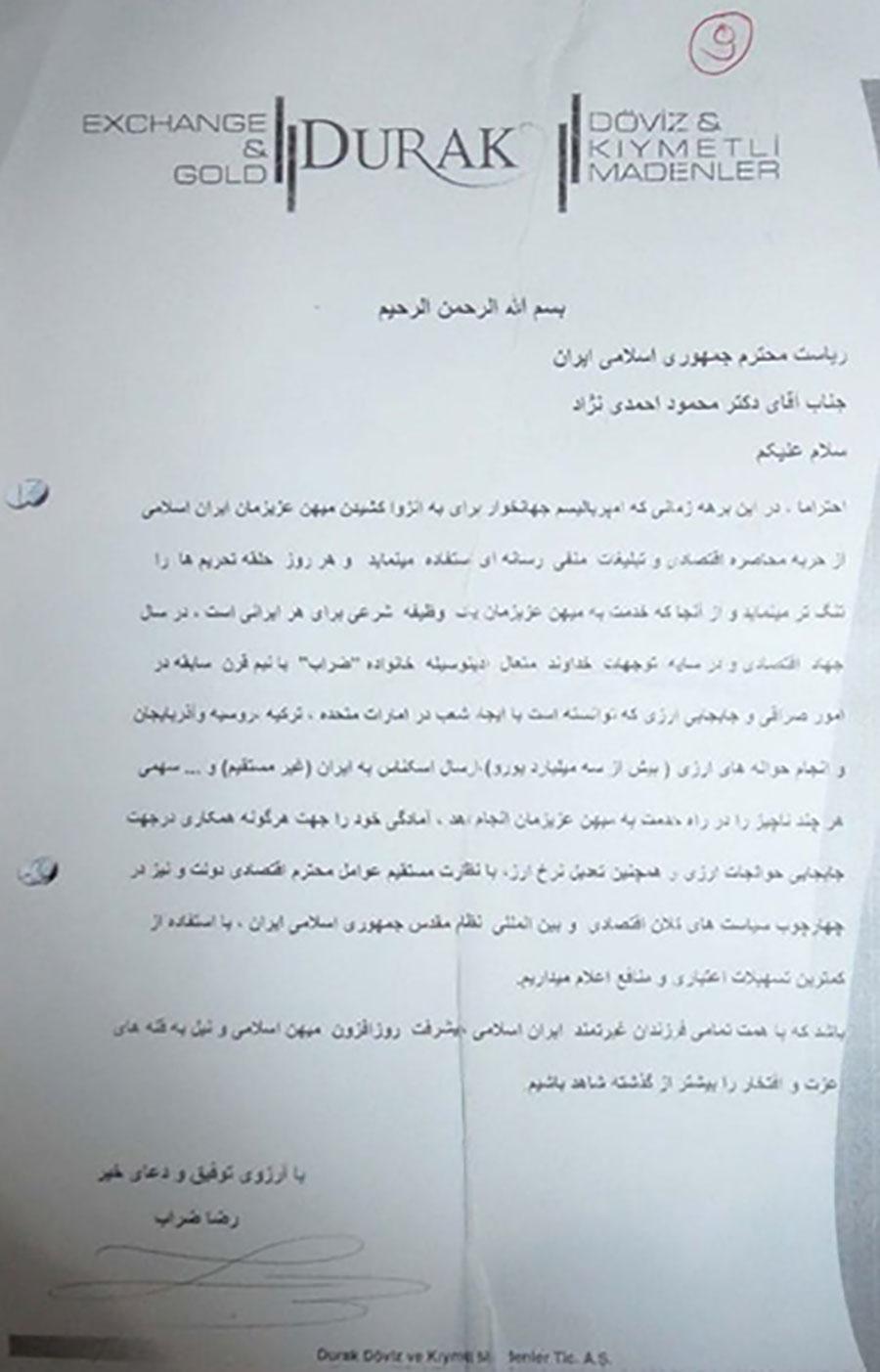 reza zarrab'ın ahmedinecad'a gönderdiği mektup