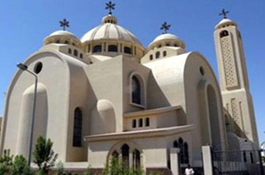 Mısır'da kiliseye yönelik 2. bombalı saldırı