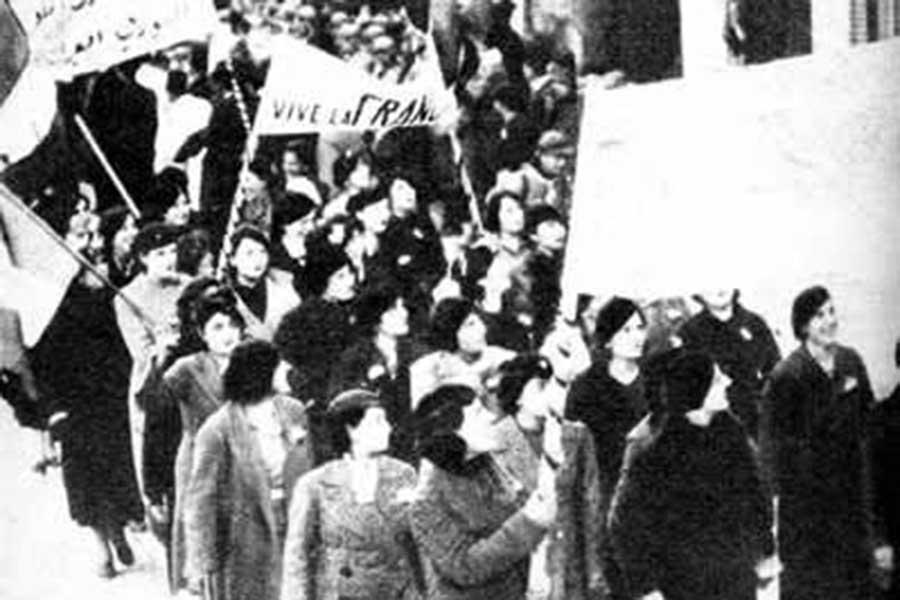 Suriyeli kadınların yürüyüşü (1939)