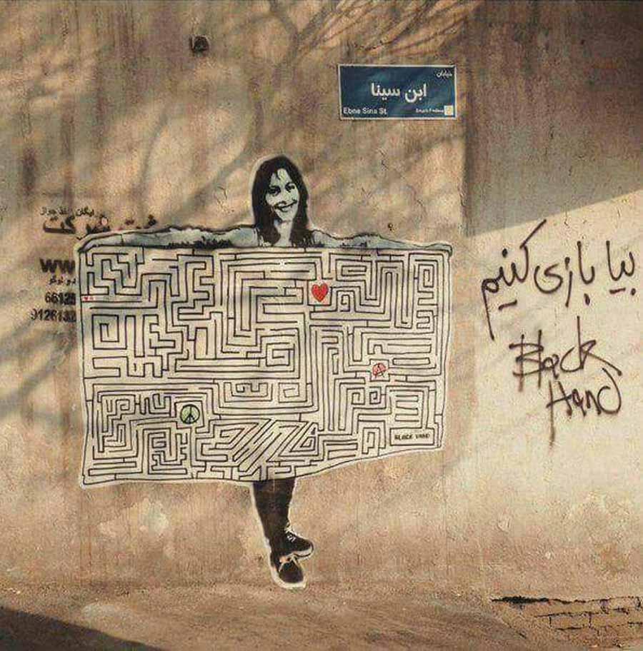 Sanatçının, Tahran'da birkaç yıl önce kapatılan bir kafeye ithafen yaptığı bu eserle 'ne kadar uzak veya zor olursa olsun hayallerinin peşinden koş' mesajı verdiği düşünülüyor.