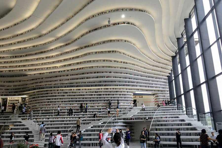 Çin kütüphane