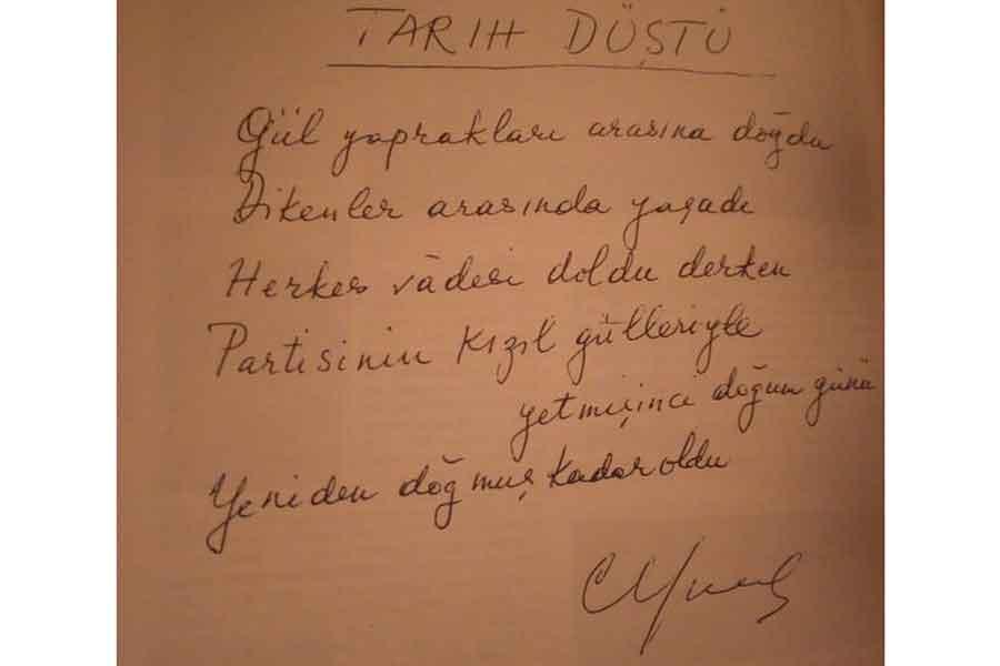 Can Yücel'in 70. doğum gününde Emek Partisi'ne yazdığı şiir ilk kez 2015'te Evrensel Kültür'de yayımlanmıştı.