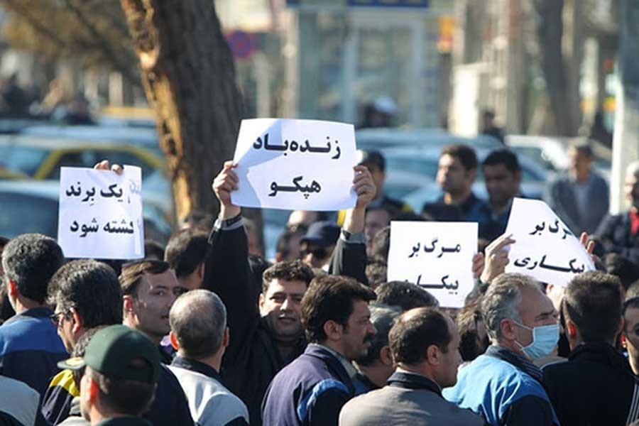 İran'daki protestolar ve İran işçi sınıfı