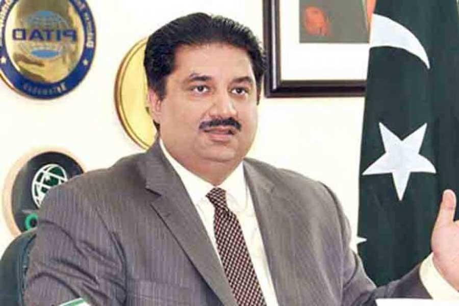 Pakistan, ABD ile askeri iş birliğini askıya aldı