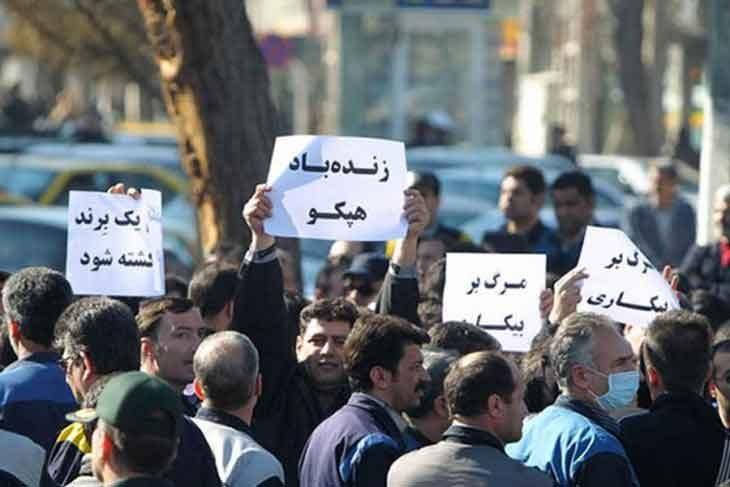 İran'da ne oluyor?