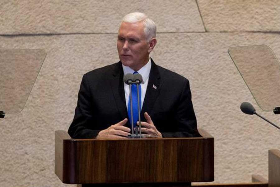 ABD elçilik binasını Kudüs'e 2019 sonunda taşıyor