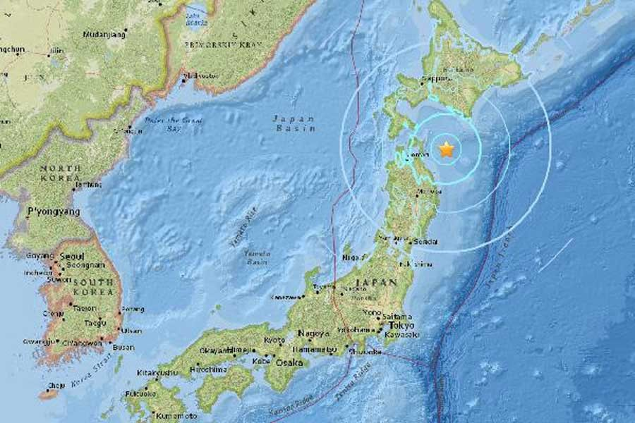 Japonya'da 6.2 büyüklüğünde deprem