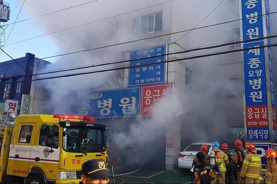 Güney Kore'de hastane yangınında en az 41 kişi öldü