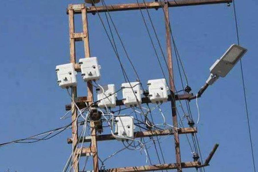 BÖLGE İLLERİNE 'ENERJİ TEŞVİĞİ'