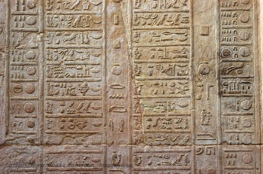 Antik Mısır takvimi