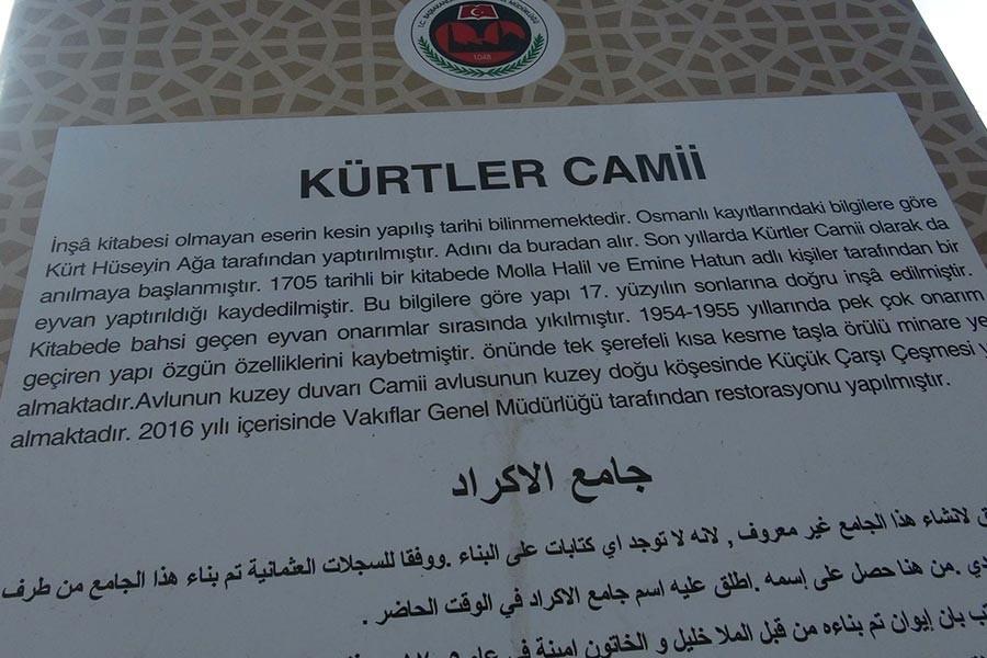 'Kürtler Camii'nin ismi Türkler Camii oldu' iddiası doğru değil