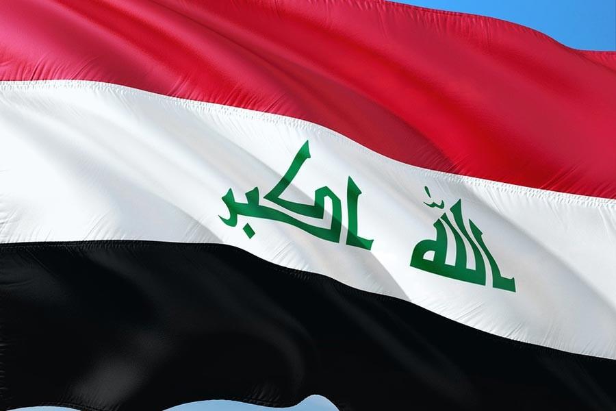 Irak'ta öğretmenler 2 günlük greve başladı