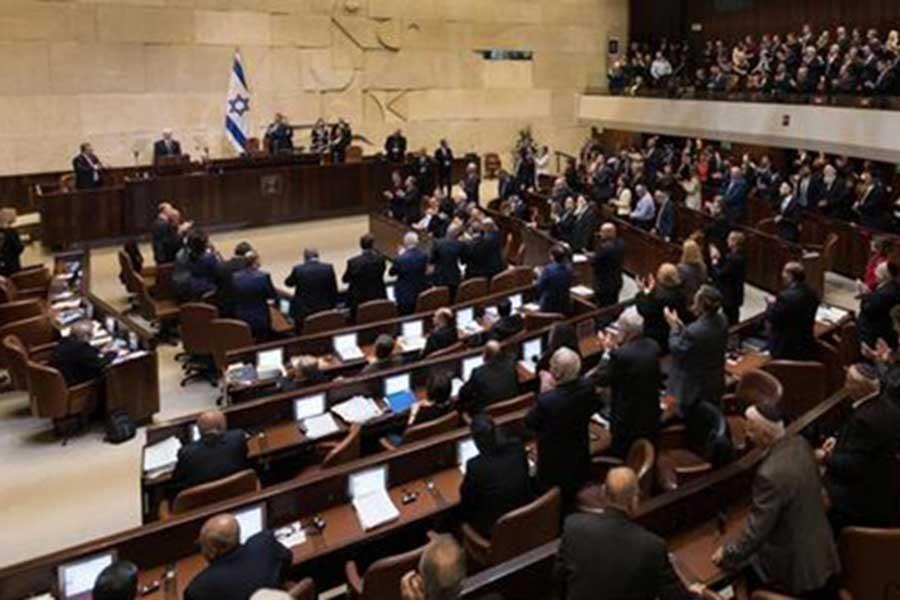 İsrail, 'Ermeni Soykırımı'nı tanımayı öngören tasarıyı geri çekti