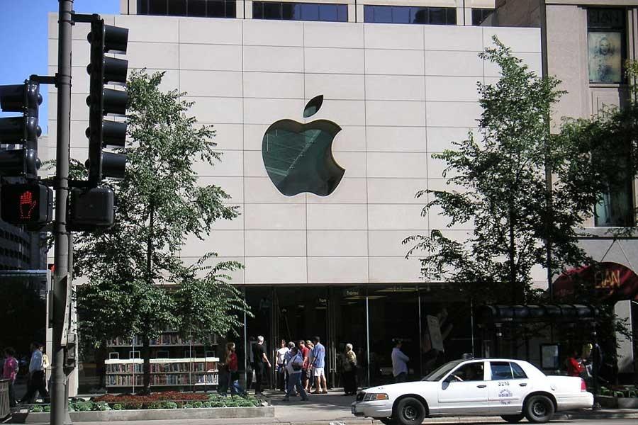 Apple, Türkiye'deki kullanıcılar için iCloud fiyatına zam yaptı