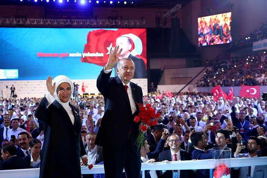 AKP'DE 6. OLAĞAN KONGRE