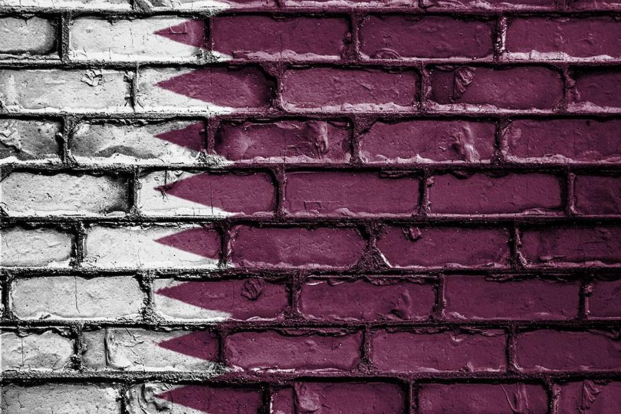 Katar, OPEC'den çekildiğini açıkladı