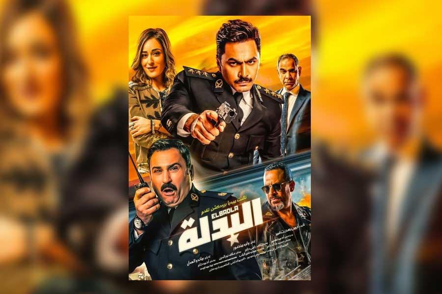 Suudi Arabistan'da ilk Arap yapımı film gösterime giriyor