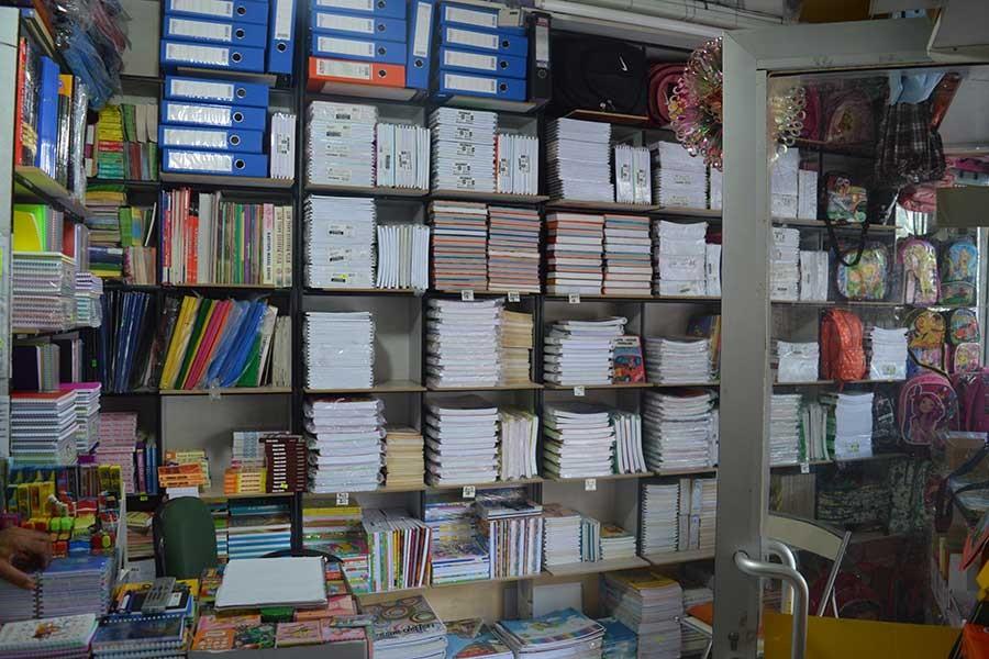 Kitaplar yetersiz, kaynak kitap yasak