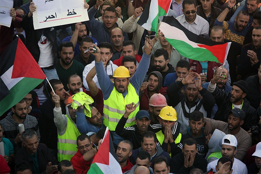 Filistin'de sosyal güvenlik tasarısı protesto edildi