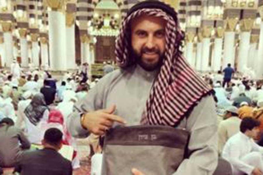 Kuveyt İsrailli bloggeri sınır dışı etti