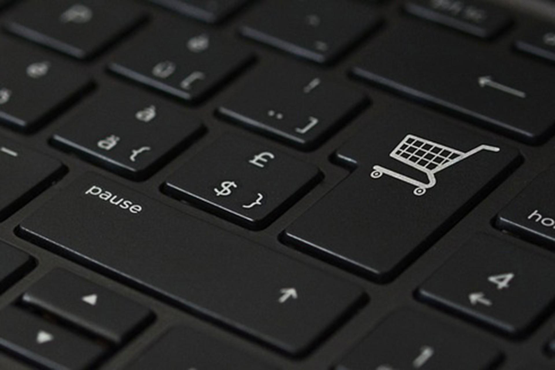 'Cinsel güç artırıcı haptan akıl hapına, internette aldatıcı reklamları önleyin'
