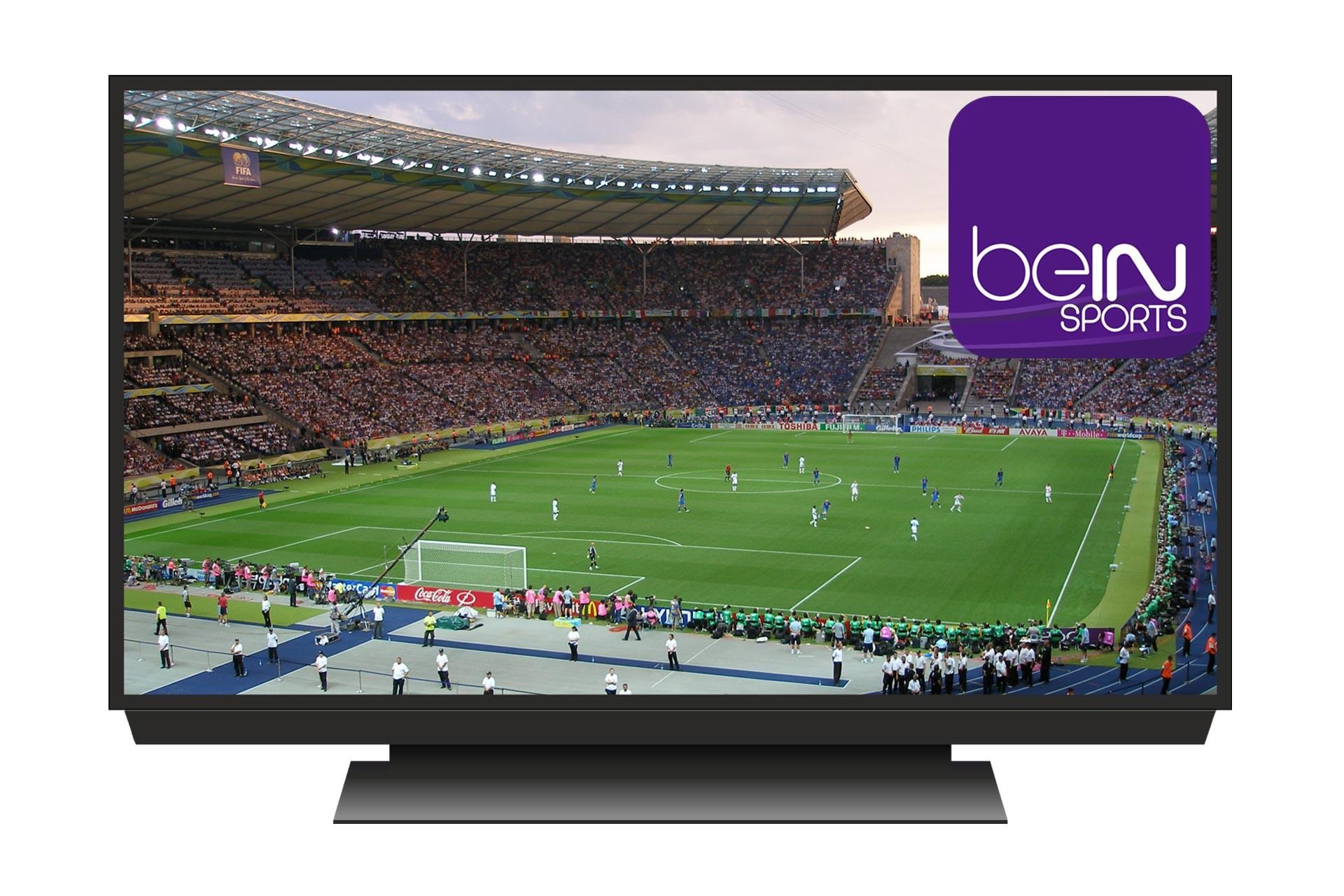 Süper Lig'de 2019-20 sezonu beIN Sports'ta | Digiturk'ten IPTV'ye savaş ilanı