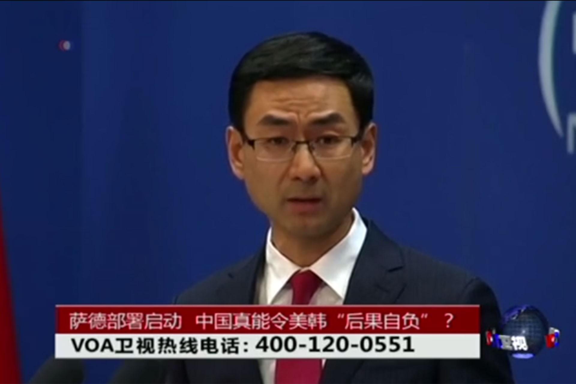 Çin'den Türkiye'ye 'operasyonu durdurun' çağrısı