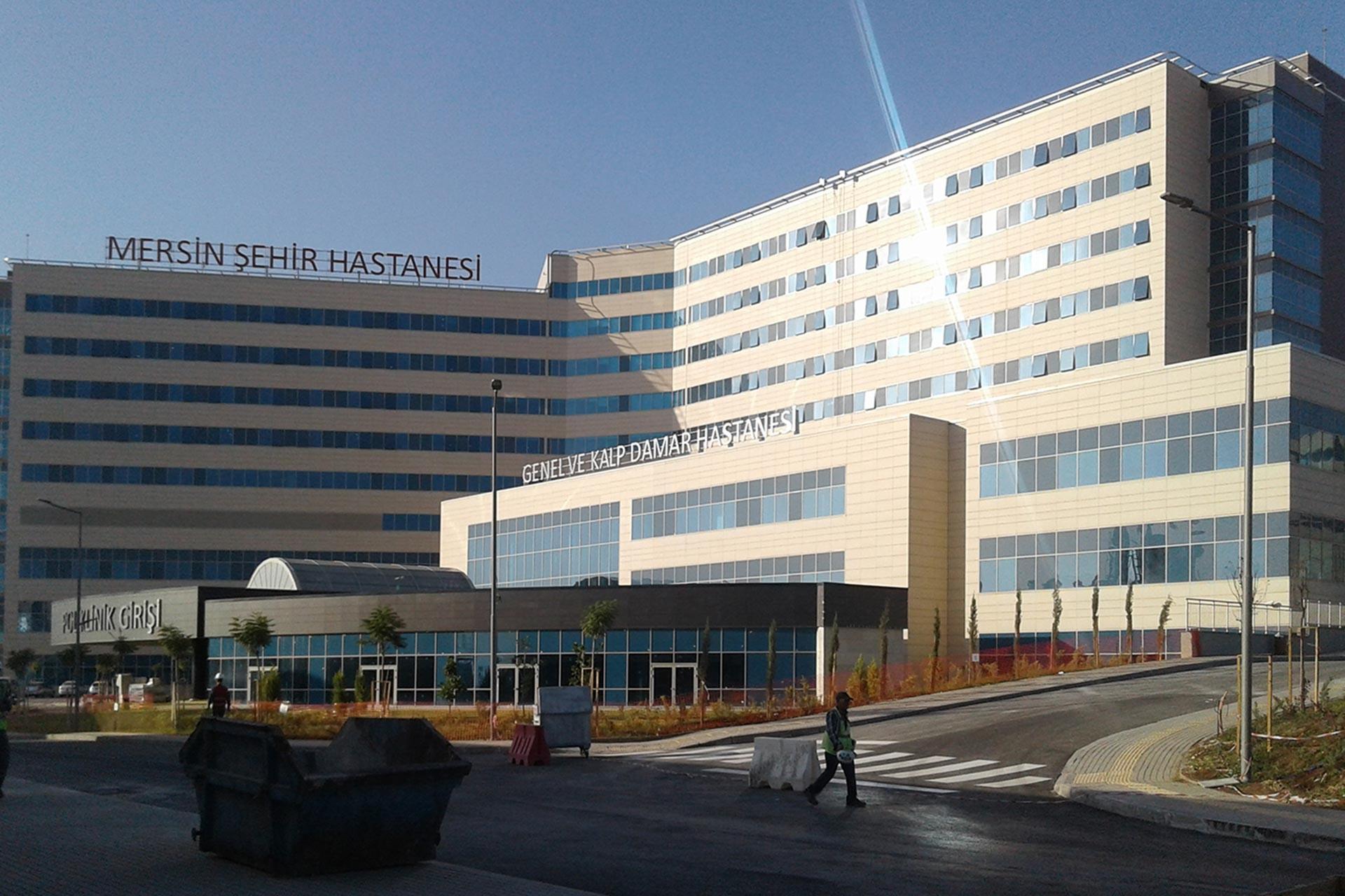 Mersin Şehir Hastanesi Genel ve Kalp Damar Hastanesinin fotoğrafı