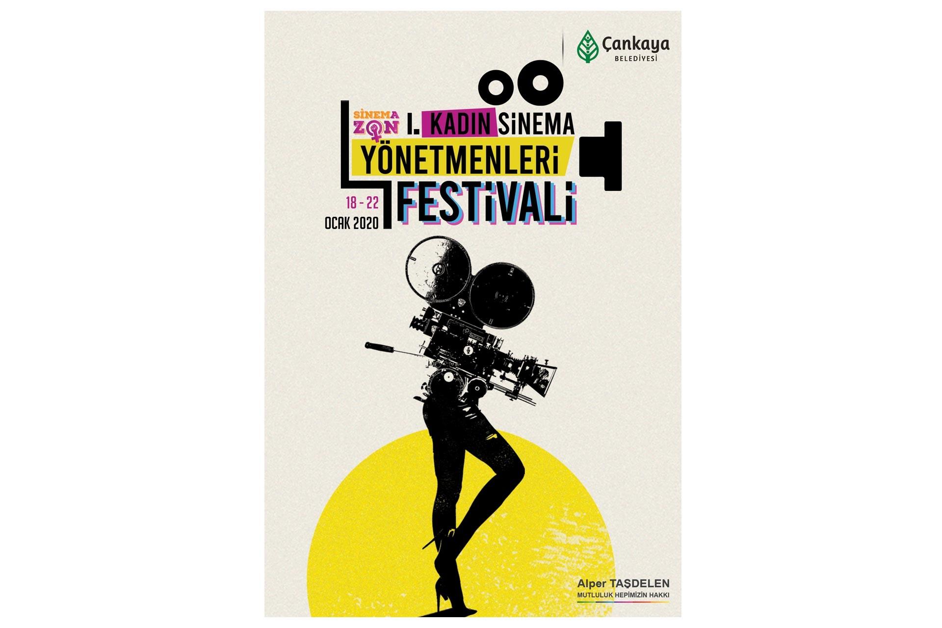 Sinemazon Film Festivali afişi (Üst gövdesi kamera olan bir kadın silüeti görseli)
