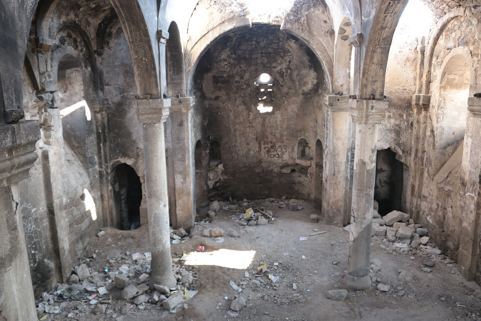 Ermeni Surp Minas Kilisesi