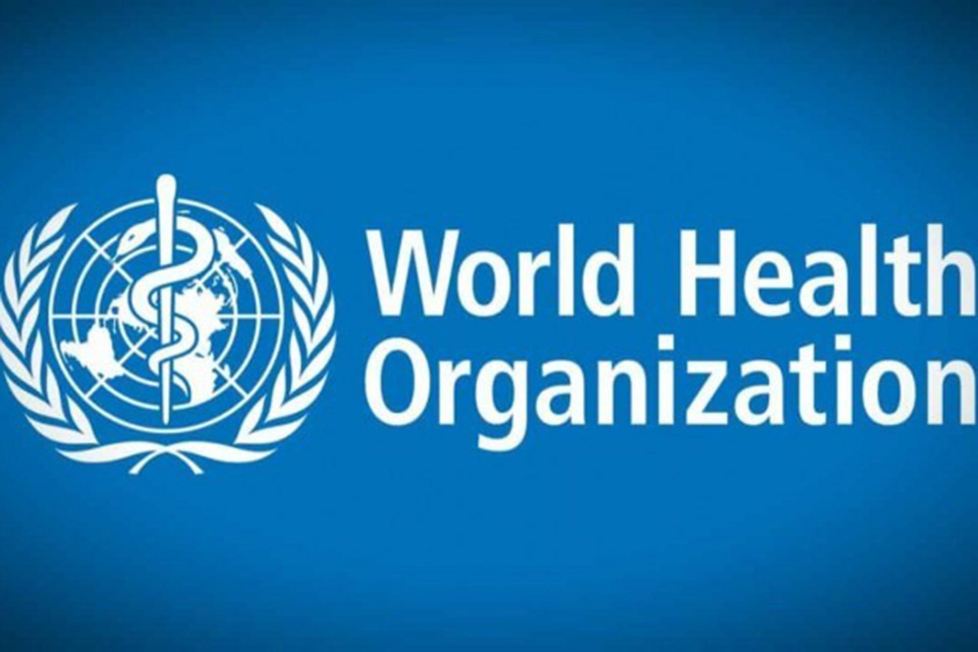 Dünya Sağlık Örgütü logosu
