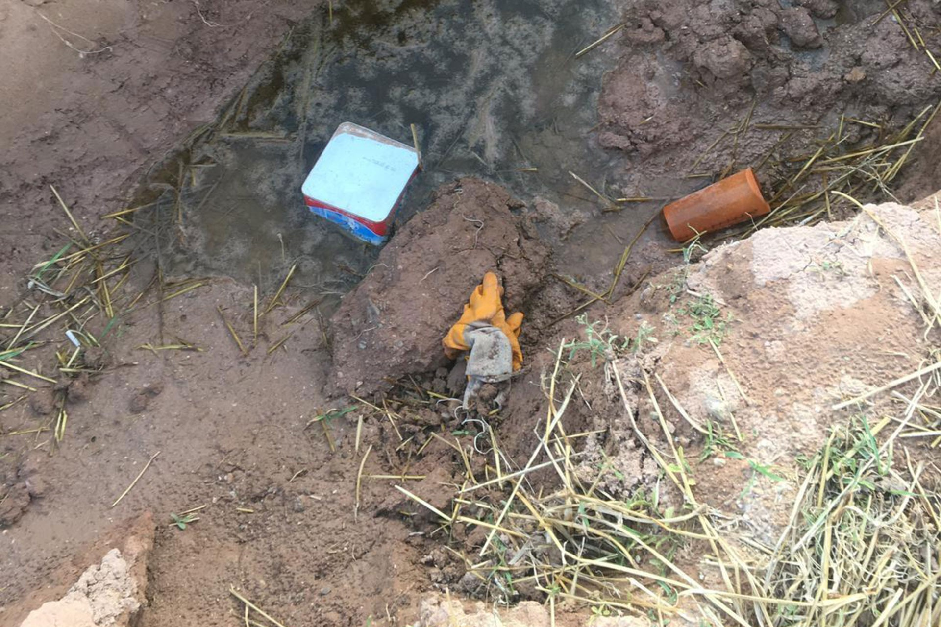 Tepeköy'deki madenin atık havuzundan sızan siyanürlü su